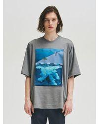 Add - Graphic Velcro T-shirt Grey - Lyst
