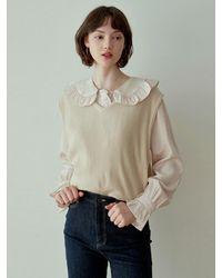 YAN13 Y Crop Knit Vest - Natural