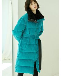 Clue de Clare - Corduroy Long Down Coat Green - Lyst