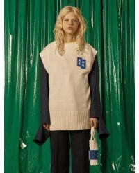 ADER error - [unisex] Tetris 03 Sleeveless Knitwear Ivory - Lyst