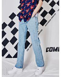 SHETHISCOMMA Light Wide Denim Trousers - Blue