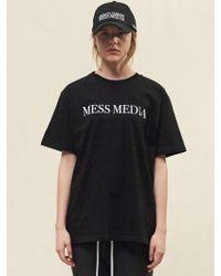 SLEAZY CORNER - [unisex] Mess Media Half T Shirt Black - Lyst