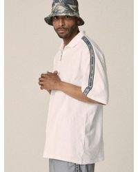 OVERR - 17su Taping White Zipup Shirts - Lyst