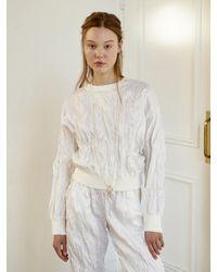 Baby Centaur Crumpled Paper Sweat Shirt [] - White