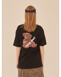 13Month Hug Me Teddy Bear T-shirt - Black