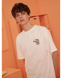 W Concept - [unisex]burning Office T-shirt White - Lyst