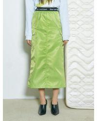 Baby Centaur Baby Logo Banding Slit Skirt - Green