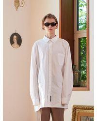 13Month - Oversize Long Sleeve Shirt White - Lyst