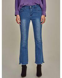 YAN13 Cutting Boots Cut Jeans Denim - Blue