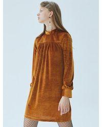 MIGNONNEUF - Neuf Baby Doll Dress Mocha - Lyst