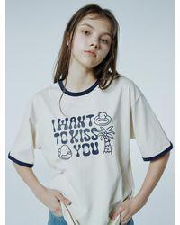 WAIKEI I Want To Kiss You Typo Ringer T-shirt - Multicolour