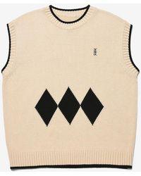 Bensimon Unisex Argyle Knit Vest - Natural