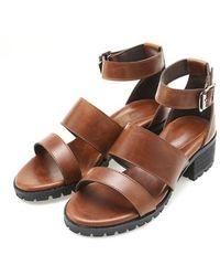 &W STUDIO - 2 Line Buckle Ankle Strap Heels - Lyst