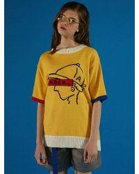 ADER error - Ader Boy Knit Yellow - Lyst