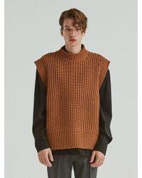 Add - 3 Guage Heavy Knit Vest Carmel - Lyst