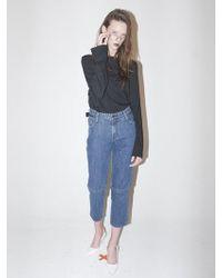 Bouton - Back Slit Denim Trousers - Lyst