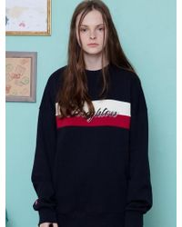 CANLEAP - [unisex] Cloughton Over Fit Mtm Navy - Lyst