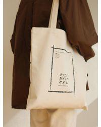 ATCLIP Nice Bag - Natural