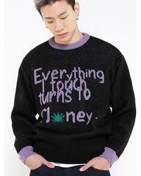 MADMARS Money Lettering Knit - Purple