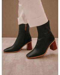 Alohas West Ankle Boots - Multicolour