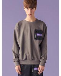 SLEAZY CORNER - [unisex] Pocket Mtm Grey - Lyst