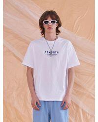 13Month Blue Logo Half Sleeve T-shirt White