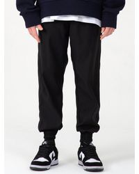 COSTUME O'CLOCK Essential Jogger Trousers - Black
