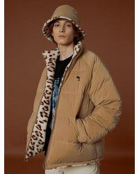 WAIKEI Reversible Fleece Duck Down Short Padded Jacket Beige - Natural