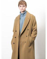W Concept - Barbra Wool Coat(bg) - Lyst