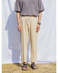 URBANDTYPE Pl087_ubdty Linen Banding Pants_brown - Natural