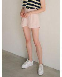 Noir Jewelry - Lt Shorts Light Pink - Lyst