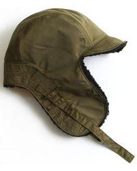 SLEEPYSLIP - [unisex] Reversible Satin Trooper Hat Black - Lyst