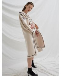 BLUSHED - Reversible Piping Coat Cream - Lyst