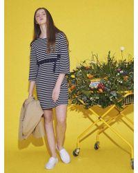 NUISSUE | Stripe Easy Dress Navy | Lyst