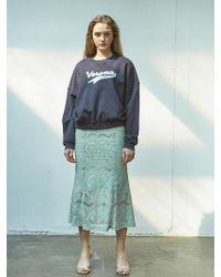 Salon de Yohn Lace Mermaid Skirt_mint - Multicolour