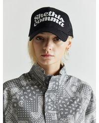 SHETHISCOMMA Mesh Cap - Black