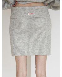 Baby Centaur Wool Mohair Ribbed Knit Skirt - Gray