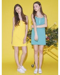 NUISSUE | Button Knit Dress Yellow | Lyst