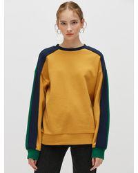 Plac Color-block Sweatshirt - Yellow