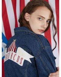 bpb - Circus Patch Denim Jacket - Lyst