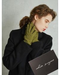 W Concept - 1 Plus 1 Suede 100 Gloves - Lyst