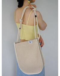 FUNFROMFUN - Knots Point Linen Big Bag - Lyst