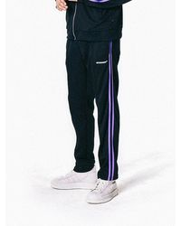 SHETHISCOMMA Asap Training Trousers - Multicolour