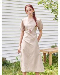 YAN13 - Strap Flare Long Dress Beige - Lyst