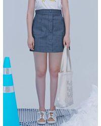 Blank Twiggy Button Skirt - Black