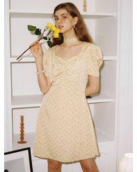 Salon de Yohn Square Neck Mini Dress - Yellow