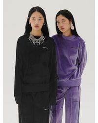 Baby Centaur Bc19awts07 Velvet Piping Sweatshirts - Purple