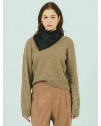Bensimon Merino Wool Crop Knit - Brown