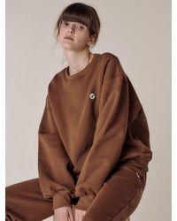 HIDDEN FOREST MARKET Smore Sweatshirt_brown