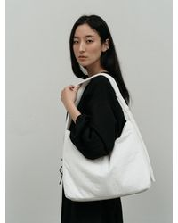 Amomento Padded Shoulder Bag - White